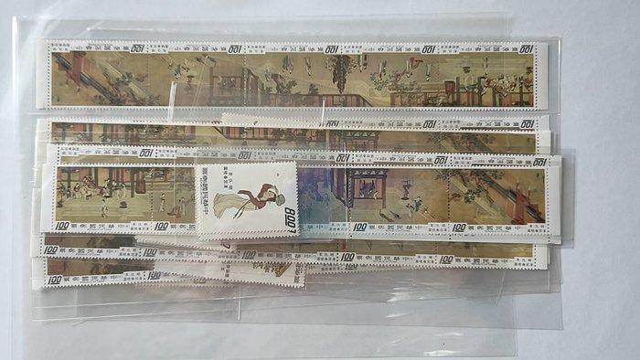 特94 漢宮春曉圖14全4套 全品