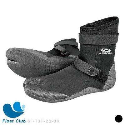 AROPEC 膠底鞋 (男女用) 3mm Neoprene 長筒防滑鞋 Billow 衝浪分趾鞋 原價NT.1350元