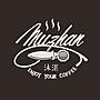 【沐湛伍零貳】耶加雪夫-G1 獨特柑橘花香和蜂蜜的香甜 半磅/227克 精品咖啡豆