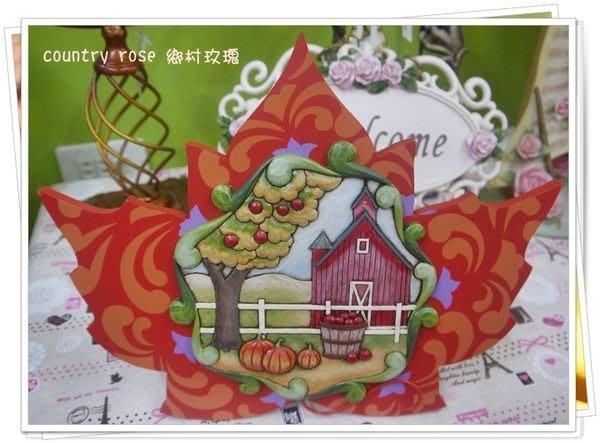 楓葉房子造型掛飾  壁掛 裝飾品 擺飾品   彩繪風 【鄉村玫瑰】