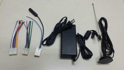 豐田 TOYOTA DA-8 汽車音響改家用 電源喇叭線 天線轉接頭 家用天線 變壓器