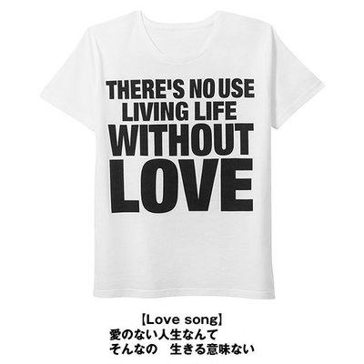 濱崎步2015 TA演唱會限定T恤S號