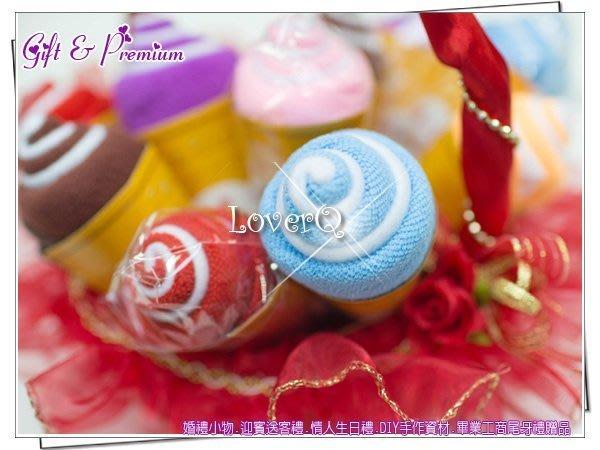 LoverQ 結婚百貨 冰淇淋毛巾 甜筒毛巾 * 婚禮小物 小朋友生日 超細纖維 造型毛巾 兒童節禮物 幼稚園獎品