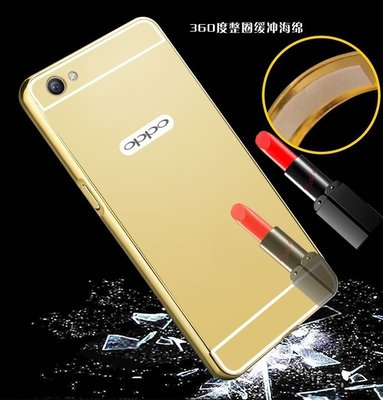 OPPO R9S PLUS 鏡面金屬邊框+後蓋 手機殼