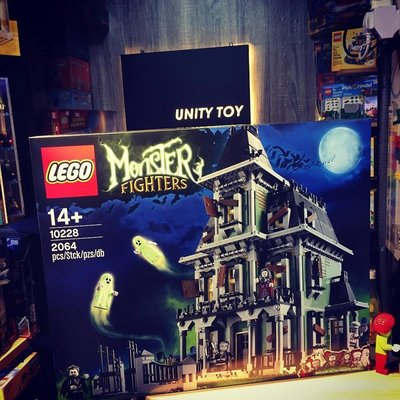 Lego 10228 Monster Hunter Haunted House (Unity Toy)