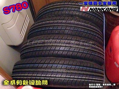 【 桃園 小李輪胎 】 南港 輪胎 NANKAN S780 145-70-12 特價供應 各尺寸 規格 歡迎詢價