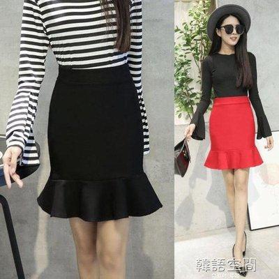 彈力荷葉邊高腰魚尾裙一步裙職業裙短裙包臀裙半身裙包裙