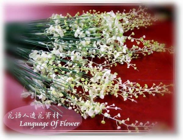 ◎花語人造花資材◎葉材類*甜果花*花藝裝飾.櫥窗佈置