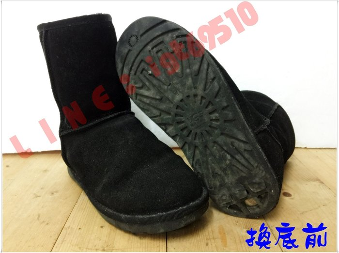 UGG雪靴100%純羊皮毛一體雪地靴換底 專業換底剖析多圖 台灣底 (醫鞋中心)