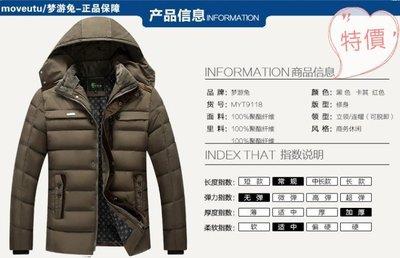 東大門平價鋪  中老年男士外套,男裝棉服加厚中年羽絨棉襖子