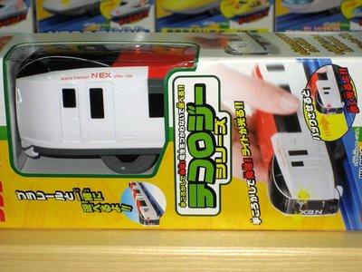 PLARAIL 自動發光車 TP-05 E259系成田列車