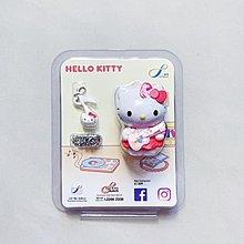Sanrio Characters 3D八達通配飾 – Hello Kitty