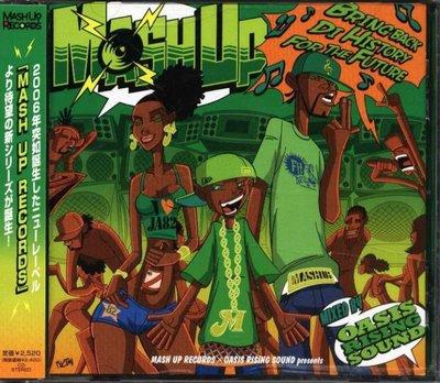八八 - MASH UP: Bring Back Di History For The Future 日版 CD+OBI