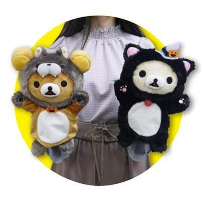 新奇玩具☆現貨 日版 景品 FANS CLUB 拉拉熊 懶懶熊 懶熊妹 萬聖節 手偶 絨毛 玩偶 26公分 全兩款