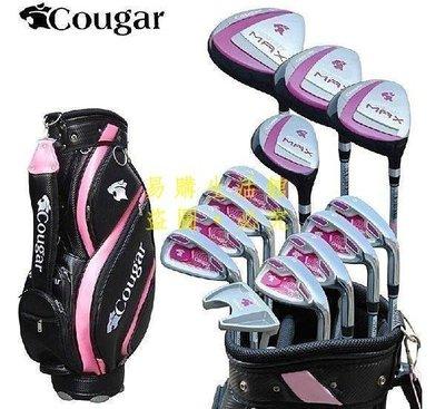 [王哥廠家直销]高爾夫球桿女款 全套球桿 初學套裝 高爾夫套桿 特價折扣LeGou_2010_2010