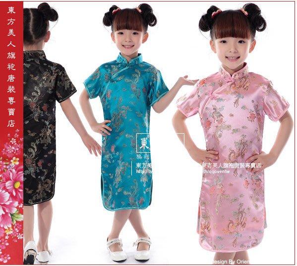 東方美人旗袍唐裝專賣店☆°((超低價300元))°☆可愛的小女生龍鳳飛翔短旗袍☆七色