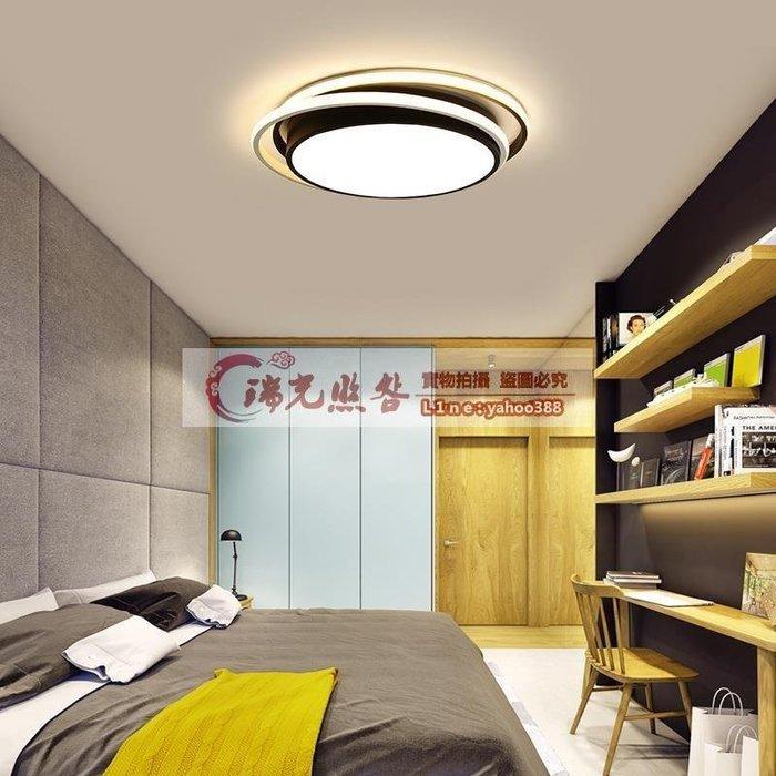 【美燈設】led小臥室吸頂燈簡約現代房間燈溫馨浪漫家用女孩網紅燈飾