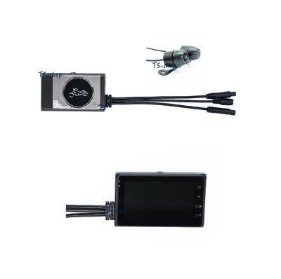 ☆ HD-5000 高配版 ☆ 機車雙鏡頭行車記錄器 前1080P後720P/鋁合金機身/3吋螢幕/140度 重型機車