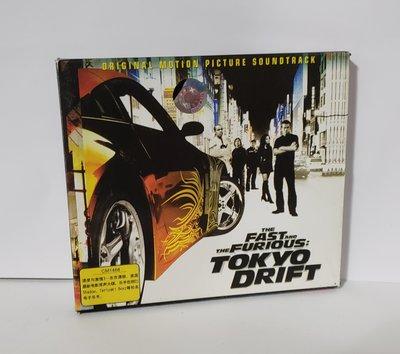 【音爆】The Fast And The Furious 玩命關頭3:東京甩尾  電影原聲帶