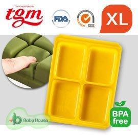 【魔法世界】韓國 Tgm FDA白金矽膠副食品冷凍儲存分裝盒/冷凍盒冰磚盒(4格70g) XL ( 顏色隨機 )