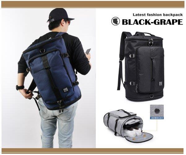 大容量商旅圓筒旅行背包/ 17吋電腦後背包【B2202】黑葡萄包包