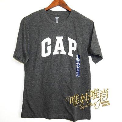 (出清特價) 保證正品【現貨】GAP 基本款LOGO 男款素色 短袖棉T (深灰色)