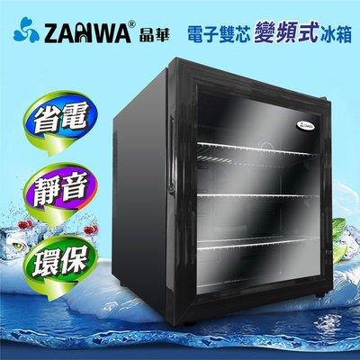 【免運費】ZANWA 晶華LD-46STF(玻璃) 電子雙芯變頻式冰箱