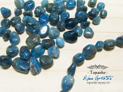 天然石.手作串珠 天然南非藍磷灰石隨形珠一份隨機52P【F8950-1】約8*6mmDIY散珠條珠《晶格格的多寶格》