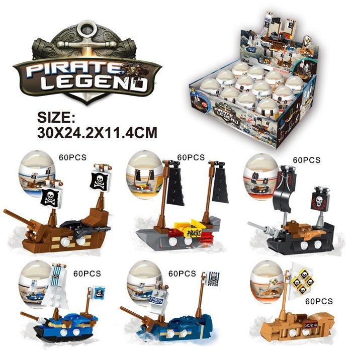 【現貨】扭蛋積木 小銘星SX5017Y小積木扭蛋海盜船 (一組六款) 兼容 LEGO 樂高 ☆積木好好玩☆
