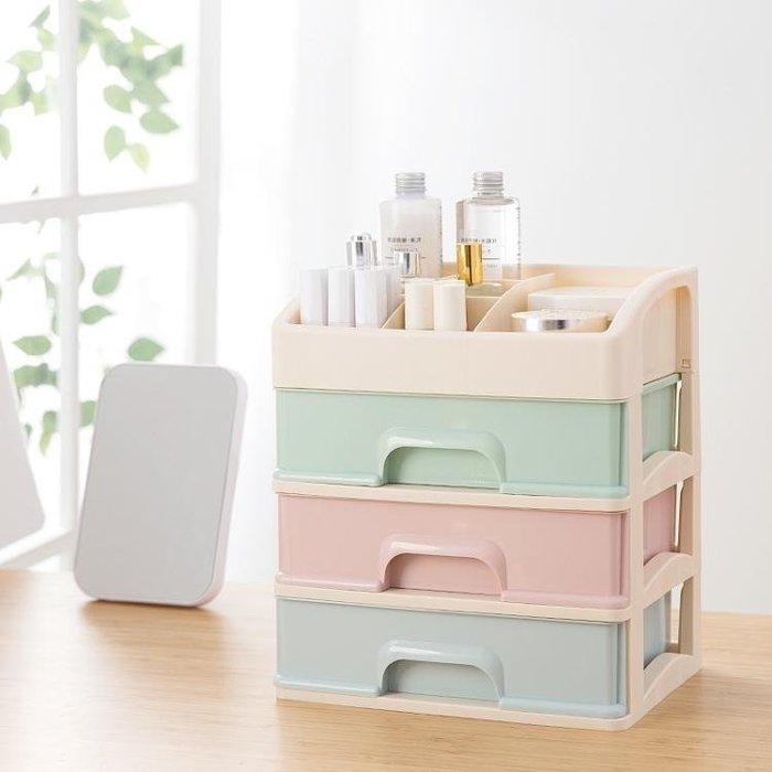 歐式多層化妝品收納盒放洗漱台的架子衛生間護膚盒桌面置物架公主JY
