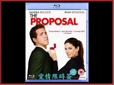 【BD藍光】愛情限時簽 The Proposal(台灣繁中字幕) - 珊卓布拉克、萊恩雷諾