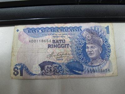 二手舖 No.651 馬來西亞 Malaysia 1982年 1 RINGGIT 1令吉 紙鈔