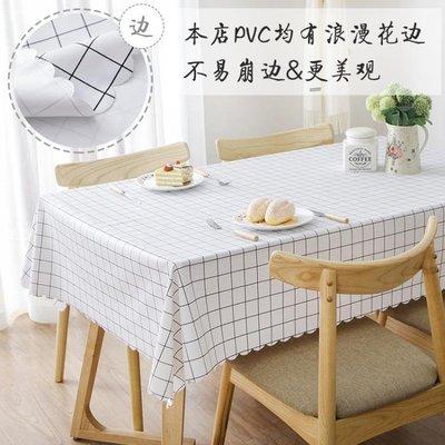 特惠❧桌布防水防燙防油免洗餐桌布風茶幾桌墊歐式棉麻小清新布藝 米米旗艦店
