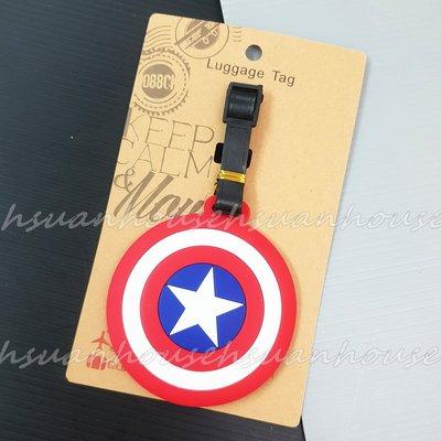美國隊長 行李吊牌 學生名牌 吊飾 鑰匙圈 吊牌