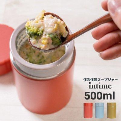 乾媽店。(現貨)日本 GENIAL 質感溫暖色系 時尚 不銹鋼 真空二重構造 迷你保溫保冷罐 食物罐 容量大 湯罐 500ml