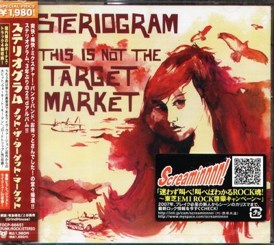 K - Steriogram - This Is Not The Target Market - 日版 - NEW