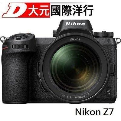 *大元˙台南*【平輸優惠】 Nikon Z7+24-70mm+FTZ環 全幅微單 平輸  Z7