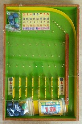 防疫宅在家悶壞了嗎?懷舊系列打彈珠 彈珠台 防疫商品 懷舊小遊戲 復古風 防疫措施 黑輪伯 陽昇國際