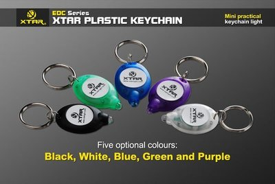 {MPower} XTAR XPK Key Ring 匙扣 LED Flashlight 電筒 - 原裝行貨