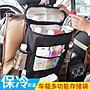 哚啦家汽車用品椅背置物袋車載多功能雜物儲...