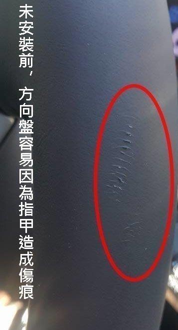 TOYOTA豐田PREVIA【碳纖紋方向盤皮套】神車七人座 全新款式 獨特 透氣好握 真皮套 車內飾品改裝 轉向盤保護套