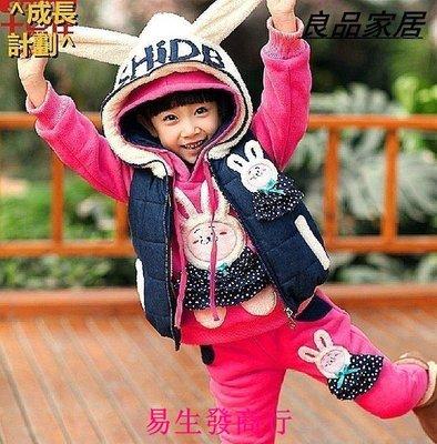 【易生發商行】成長計劃兒童童裝女童秋冬...