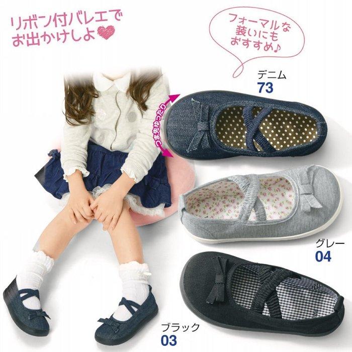 日本  女童鞋 交叉鬆緊娃娃鞋 蝴蝶結鞋  幼兒園 室內鞋 包鞋 懶人鞋  可愛 帆布鞋/平底鞋 LUCI日本代購空運