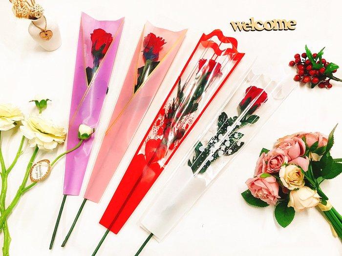 【華蕊】*單枝花套*情人節 母親節 塑膠花套 三角花套 質感花套