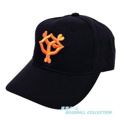 【日職嚴選】*現貨*日本職棒讀賣巨人陽岱鋼 UA UNDER ARMOUR 球迷版棒球帽