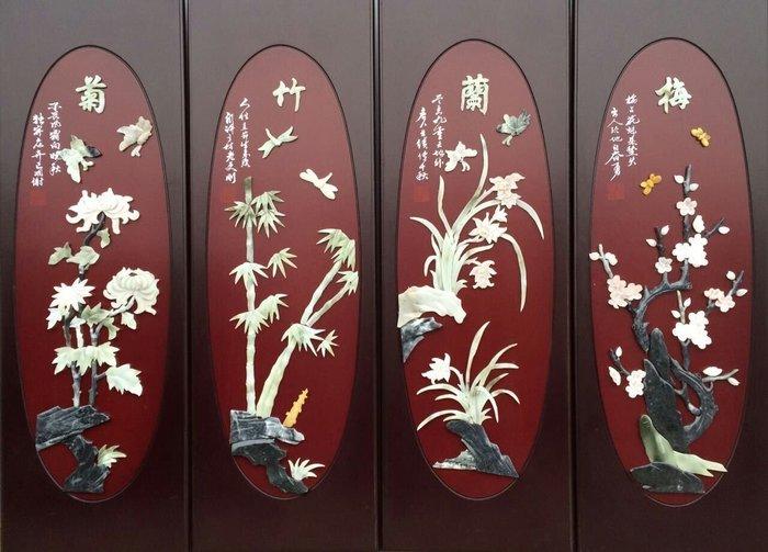 【凡了居】客廳中式古典玉畫掛畫四條屏玉雕畫裝飾畫四條屏  梅蘭竹菊 玉畫58