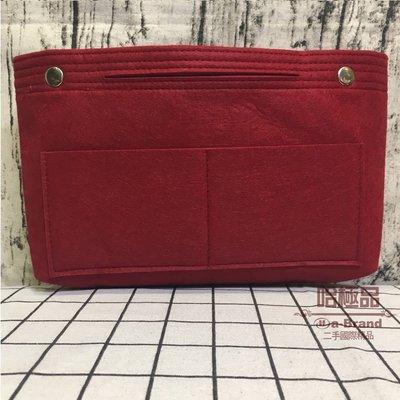 【哈極品】 黑色/咖啡色/紅色 手提款  名牌包專用毛氈內袋收納夾層 敲好用包中包