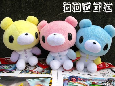 ☆POMER☆日本專用景品 TAITO絕版正品 暴力熊 GLOOMY 稀少Q版兒童造型 嬰兒衣 粉嫩色系黃粉藍娃娃玩偶