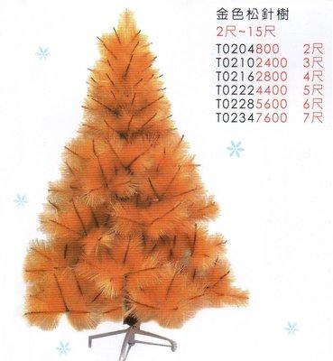 7呎聖誕樹(裸樹)210CM高  聖誕節聖誕樹飾品聖誕襪聖誕帽聖誕燈聖誕金球聖誕服聖誕蝴蝶結