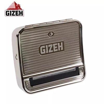 【紐約草莓】免運 德國熱銷 GIZEH 金字塔 70mm 不銹鋼半自動 手動捲菸器 手捲煙盒 Cigarette